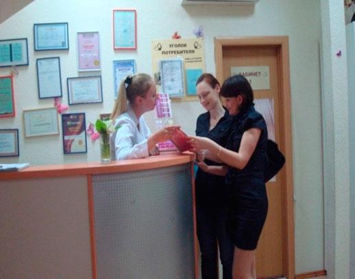 Медицинский центр – регистратура в Алуште