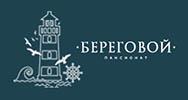 Пансионат Береговой отдых в Крыму