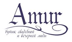 Свадебный салон Amur в Днепропетровске - бутик свадебной и вечерней моды