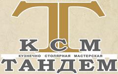 Кузнечно столярная мастерская Тандем в Днепре
