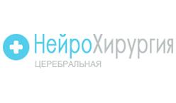 Отделение нейрохирургии в Днепропетровске - лечение опухолей, травм и заболеваний головного мозга
