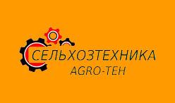 Сельхозтехника от Agro-Teh в Херсоне - продажа и доставка по всей Украине