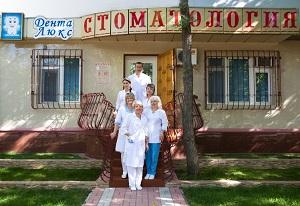 хирургическая клиника Корона