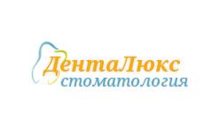 Стоматология ДентаЛюкс в Николаеве - стоматологические услуги высокого качества по доступной цене