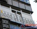 продажа и установка пластиковых окон в николаеве