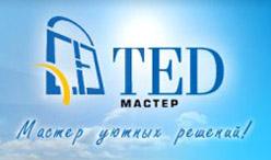 Предприятие ТЕД-МАСТЕР в Николаеве - производитель металлопластиковых окон и дверей