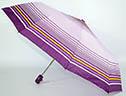 Женский зонт Princces