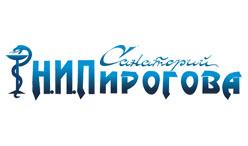 Сакский центральный военный клинический санаторий им. Н.И. Пирогова - отдых и лечение в Крыму