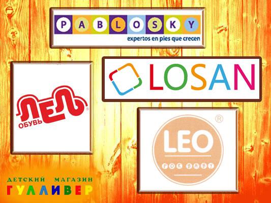 SILVER SUN, COCONUDINA PRINCIPITO, Pablosky - Мировые бренды детской одежды и обуви в Севастополе