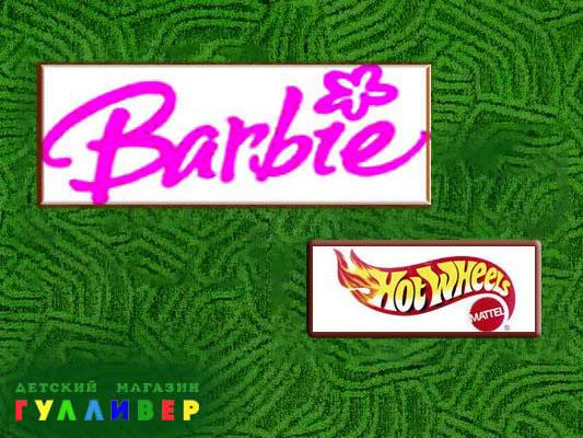 Развивающие игрушки от BARBIE, KEENWAY