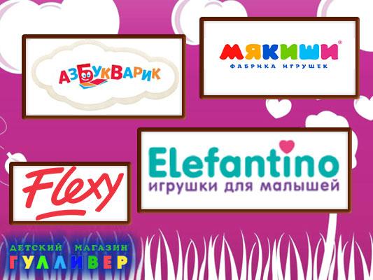 Купить товары для новорожденных Playgro и K's Kids в магазине Гулливер