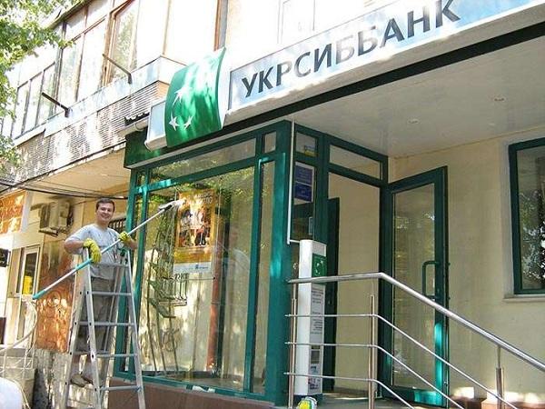Группа компаний Чистая гавань в Симферополе