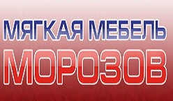 Мебельный салон МорозовМебель в Симферополе