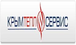 Компания Крымтеплосервис в Крыму