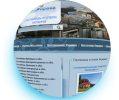 интернет-каталог гостиницы и отели Украины