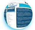 интернет-каталог предприятий Украины