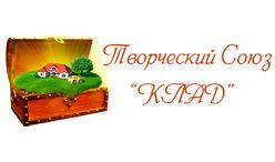Творческий союз Клад в Симферополе - ландшафтный дизайн и проектирование участка в Крыму