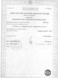 Лечение алкогольной зависимости по лицензии