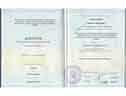 Сертификат оценки бизнеса