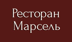 Хостел Уютный в Николаеве - недорогой отель в центре города