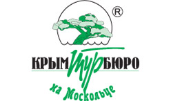 Туроператор Крымтурбюро на Москольце - отрганизация отдыха и лечения в Крыму