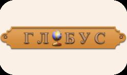 гостиница Глобус Тернополь