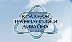 Запорожский колледж технологий и дизайна в Запорожье