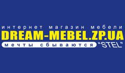 Компания Dream Mebel - продажа корпусной и мягкой мебели в Запорожье
