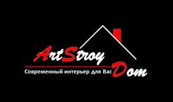Компания АртСтройДом в Запорожье - разработка и реализация дизайнерских проектов, интерьеров и экстерьеров