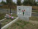 Надгробие из бетонной крошки
