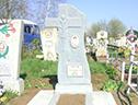 бетонное надгробие