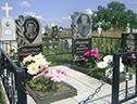 оградка для могилы с цепью на входе